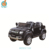 WDDC100 Children Toy Ride On Car For Kids To Drive/Children Toys For Sale/Multimedia System Car