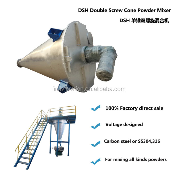 DSH series double screw conical blender mixing machine with spray nozzles