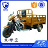 high quality 200 - 300cc three wheel motorcycle rickshaw tricycle