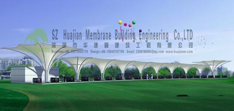 New design PTFE PVDF Membrane Structure landscape for Leisure Center Canopy