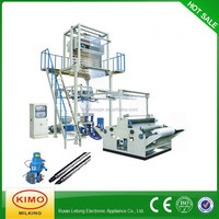 KIMO Hot Sale High And Low Pressure Plastic Film Blowing Machine