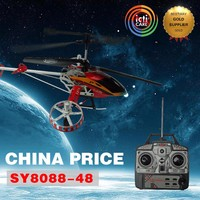 2016 Newest and hot selling song yang toys rc helicopter
