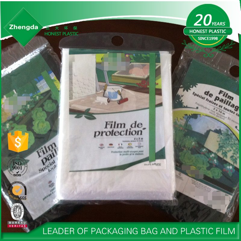 World best selling products mulching paper agriculture mulching film
