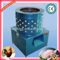 best selling full automatic chicken plucker DL-60