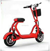 Mini Electric Scooter Light Mobility Scooter Manufacturer Good Price Hot Selling
