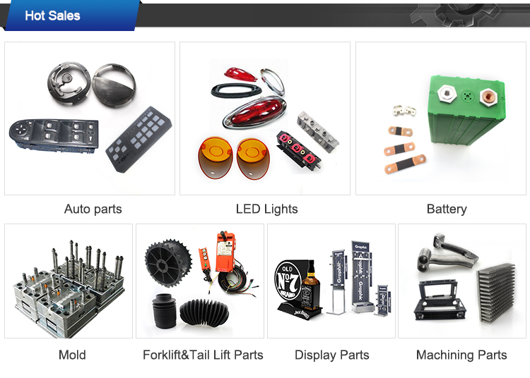 High quality forklift parts &Tail lifts parts in Rubber mould
