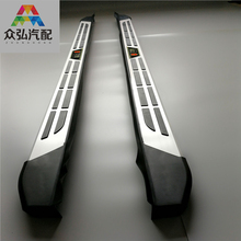 side step for HANTENG AUTOS ,running board HANTENG AUTOS,car side guard/foot plate/pedal plate
