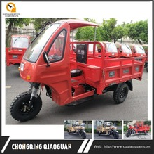 Cheap and High quality semi cabin cargo tricycle car Semi closed head motor trike