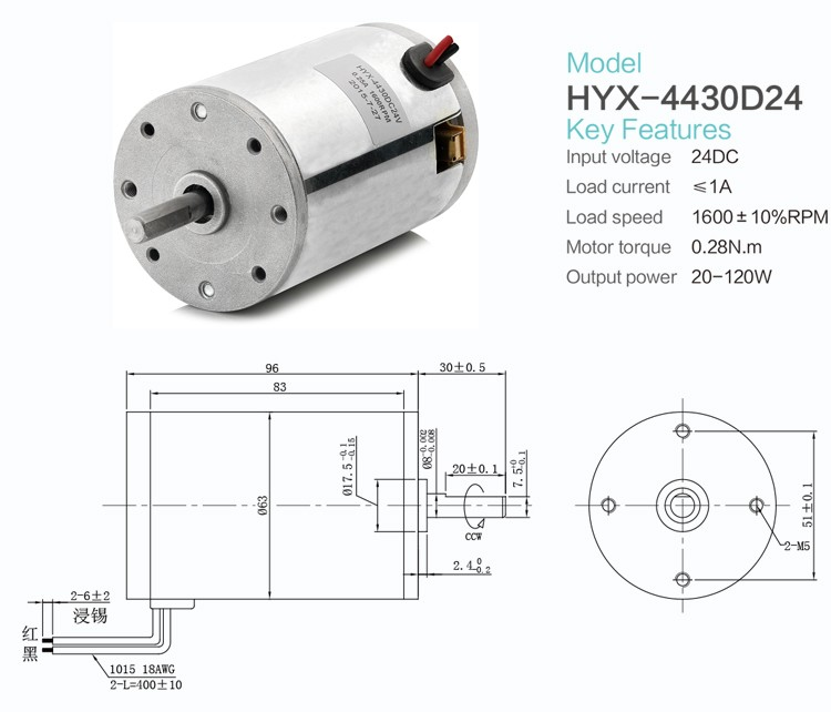 2600rpm 12 volt motor low rpm electric drive 2 hp electric for 12 volt electric motor low rpm