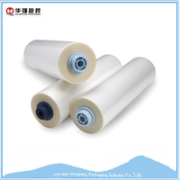 Pharmaceutical Low-density Polyethylene Film