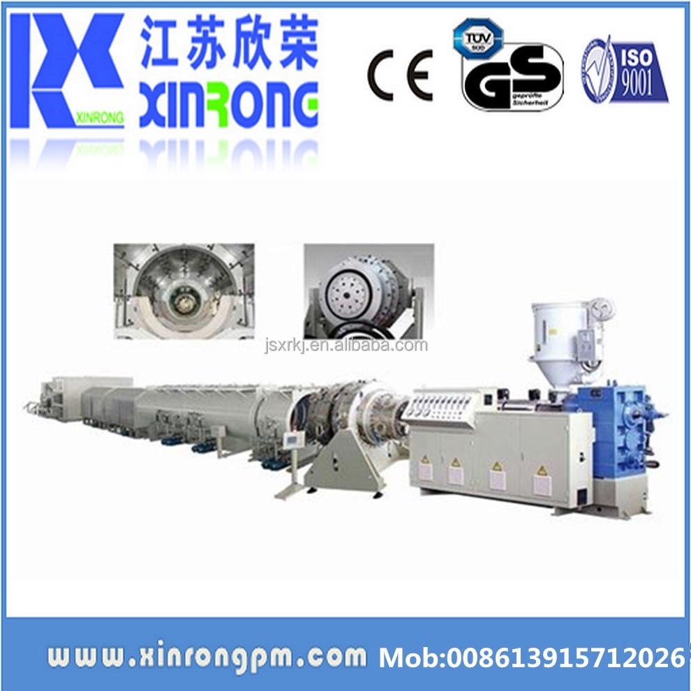 Hdpe pipe plastic making machine plant