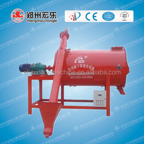 Hot Sale Premixed Dry Mortar Mixing machine 0086-132 8389 6221