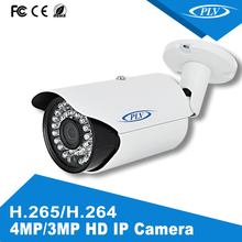 0.0001 Low Lux Star Light Color HD Mini Bullet Camera 4.0MP