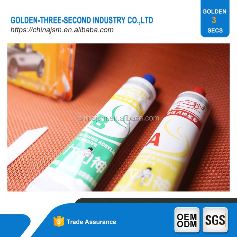 Extract Chinese Supply food grade glue,repair acrylic glue for inflatable pvc boat steel epoxy ab gom