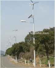 LED SOLAR STREET LIGHT:JT-FG063