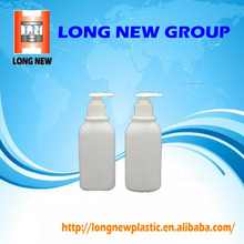 Customized plastic bottle for Body lotion Blow Mould