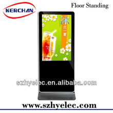 42 inch HD vertical lcd panel stand advertising display/free standing lcd advertising display/stand alone advertising display