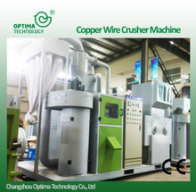 Scrap Aluminum Radiator Recycling Machine Cable Granulator Copper Wire Recycling Machine