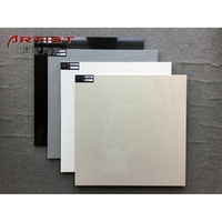 China Foshan polished porcelain tile, floor tile supplier