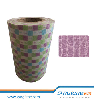 SYNGIENE 2017 soft loop for baby diaper or fabric cloth tape frontal tape as raw materials