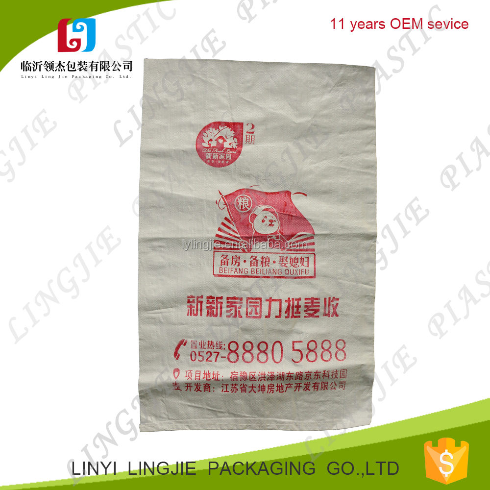 customized printed white recyclable pp woven bag for rice, corn, wheat flour, hay, seed