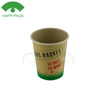 HAPPYPACK 2018 Wholesale Disposable Single Wall Cup 8oz Hot Coffee Kraft Paper Cup