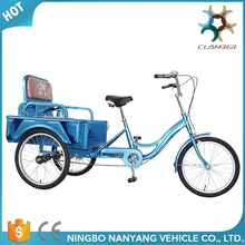 High quality cheap single speed tricycle used for cargo and passenger GW7024