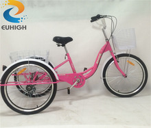 High quality cheap tricycle for sale