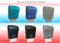 Paper Dispenser / Infrared Sensor Paper Towel Dispenser