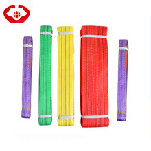 China Supplier ISO Approved Crane Webbing Lifting Sling Belt