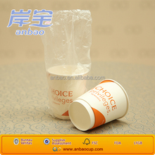 Individual wrapped professional disposable paper cups and plates