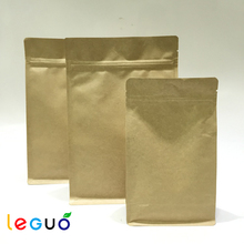 High quality recycle coffee packaging bag,coffee package,kraft paper bag for coffee
