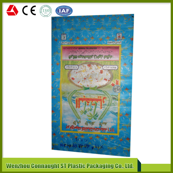 ISO9000/ISO14000/SGS/FSC china recycled pp woven bag,bopp laminated pp woven bag
