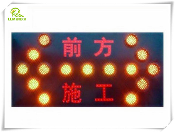 Seamless aluminum alloy solar wireless LED arrow traffic warning light