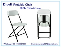 Protable outdoor furniture living room furniture plastic folding chair