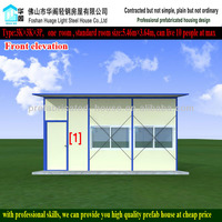 ordinary prefabricated house, flat top, one storey, total 34.39sqm