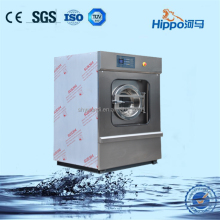 Hippo stainless steel whirpool wash laundry italy machine china's brand