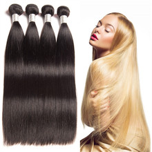 LeYuan virgin brazilian unprocessed bohemian remy extension weft expression human hair