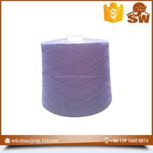 Really beautiful best sell best quality wool nylon tam yarn