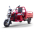 Safety and popular 60v 1000w cargo electric tricycle