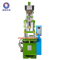China plastic 25T injection molding making machine equipment with controller