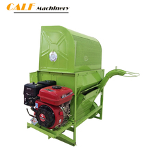 High quality diesel power rice thresher / small rice harvest machine