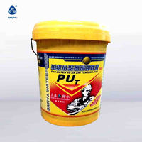 high quality PUT Modified Asphalt Waterproofing Coating