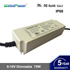 IP65 IP66 waterproof 0-10v dimming 70w led driver 75W 24-36V 1500-2100ma UL cul fcc constant current led power supply