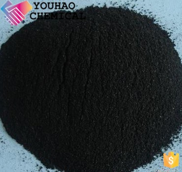 High Quality Dyestuff Direct Fast Black VSF 600% 1200%