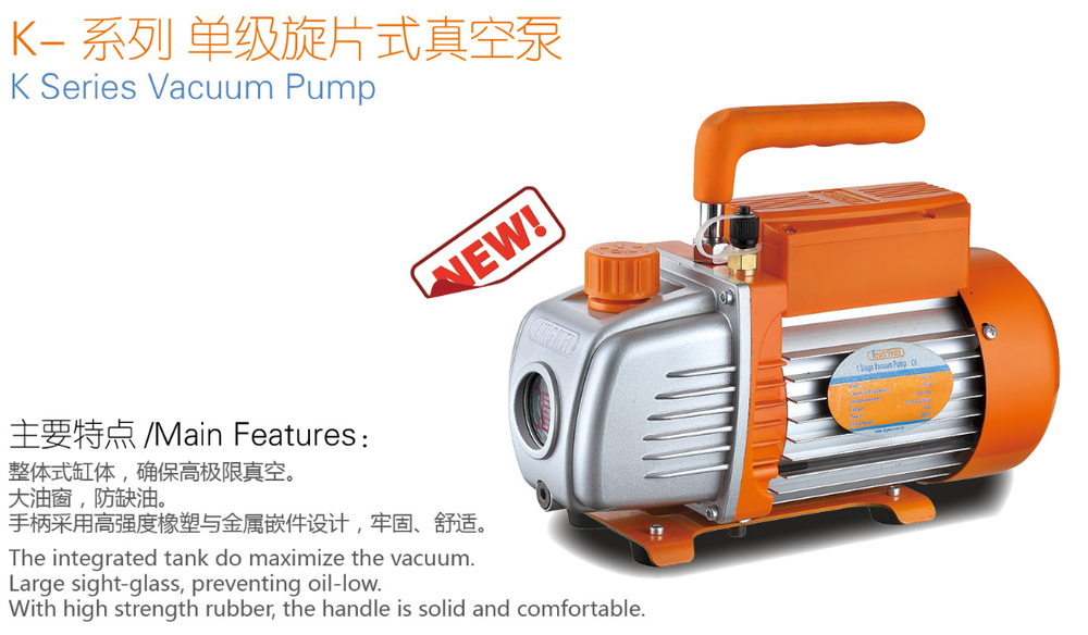 Single stage rotary vacuum pump TW-1.5K