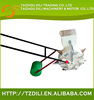 Best price high quality agriculture seeder for small seed