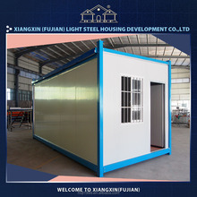 low cost container home plans