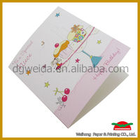 Elegant weeding invitation card