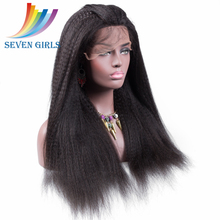 Bleach Knot Lace Wigs Kinky Straight Human Hair Wig Peruvian Virgin Hair Full Lace Wigs